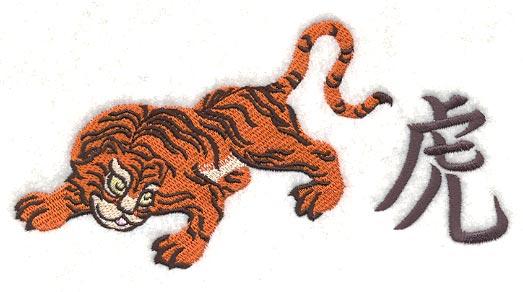 Japanese Tiger Symbol Japanese Kanji And Tiger