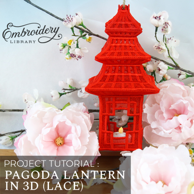 Pagoda Lantern in 3D (Lace)