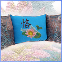 Free project instructions to make a beautifully embroidered triple comfort pillow.