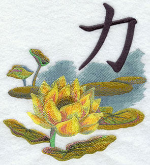 The kanji symbol for strength with a blooming lotus flower machine embroidery design.