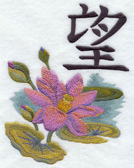The kanji symbol for hope with a blooming lotus flower machine embroidery design.