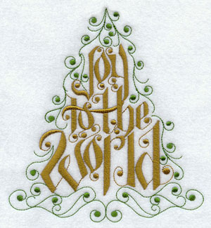 """A Christmas tree with the words """"Joy to the World."""""""