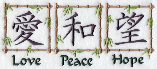 japanese symbols for peace love and happiness image search ...