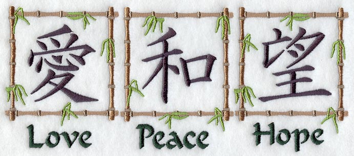 Chinese Letters For Peace Love And Happiness Best Images About