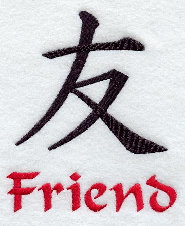 Machine embroidery designs at embroidery library for Friend in japanese